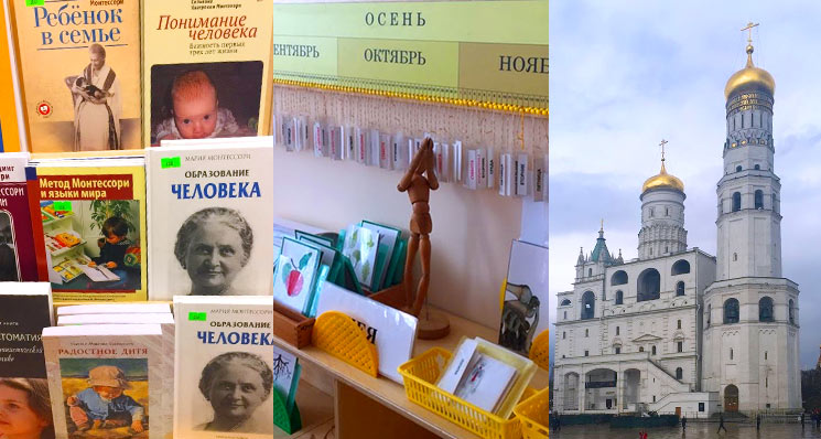 Voila Montessori in Moscow