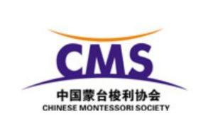 Chinese Montessori Society